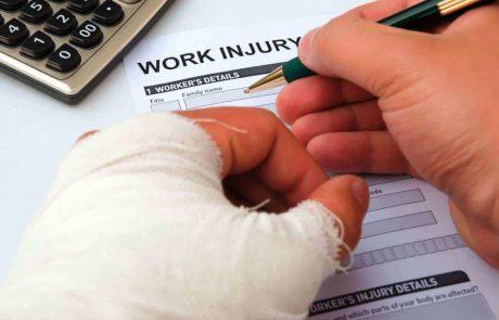 מדריך לנפגע תאונת עבודה- חלק ב'- טיפים ודגשים להגשת התביעה וניהולה מול ביטוח לאומי